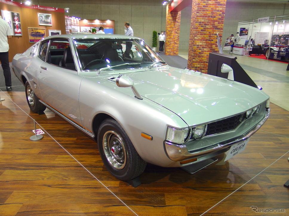 トヨタ・セリカLB 2000GT RA25型、1973年(オートモビルカウンシル2020)《写真撮影 高木啓》