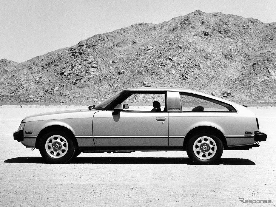 トヨタ・セリカ北米仕様(1979年型)《photo by Toyota》