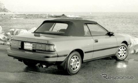 トヨタ・セリカ・コンバーチブル北米仕様(1987年型)《photo by Toyota》