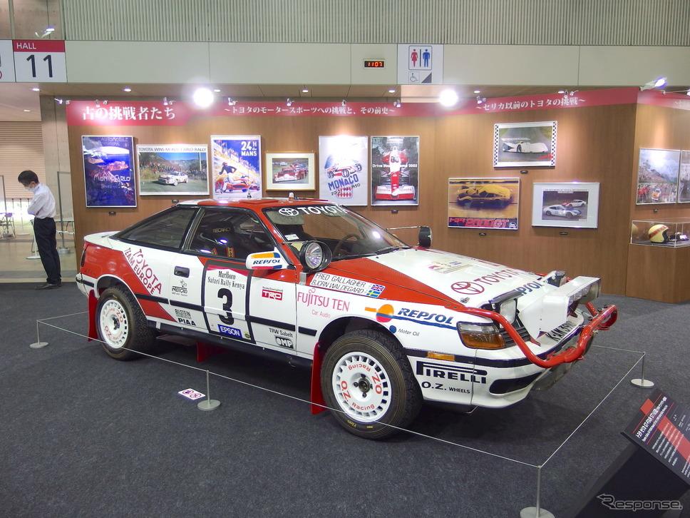 トヨタ・セリカGT-FOUR ST165型、1990年サファリラリー優勝車(オートモビルカウンシル2020)《写真撮影 高木啓》