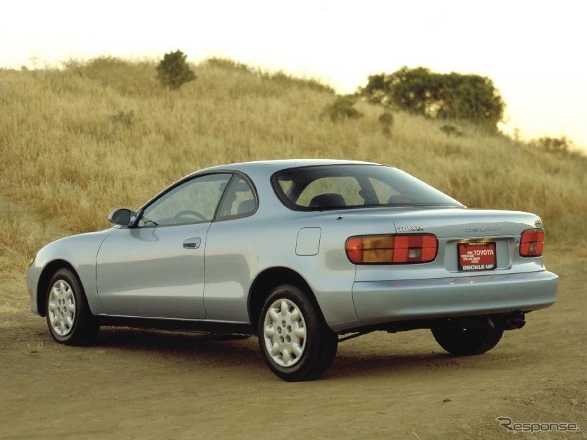 トヨタ・セリカ北米仕様(1990年型)《photo by Toyota》