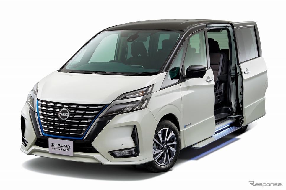 日産 セレナ e-POWER ステップタイプ《写真提供 日産自動車》