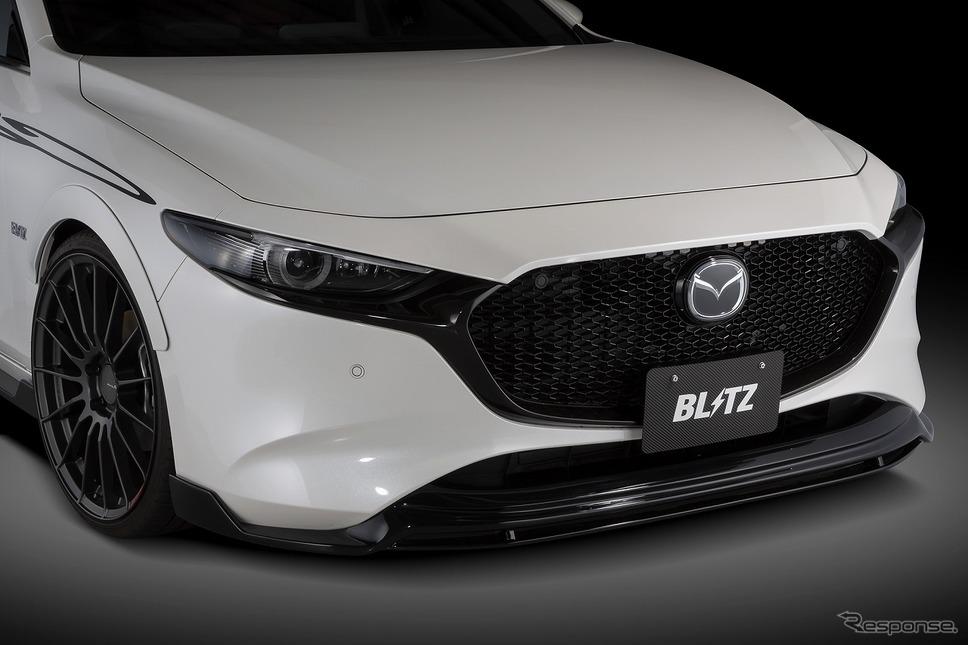ブリッツ・エアロスピード R コンセプト for MAZDA3 フロントリップスポイラー《写真提供 ブリッツ》