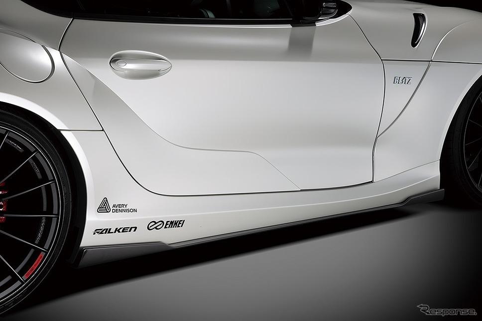 ブリッツ・エアロスピード R コンセプト for SUPRA サイドスポイラー(FRP)&サイドディフューザー《写真提供 ブリッツ》