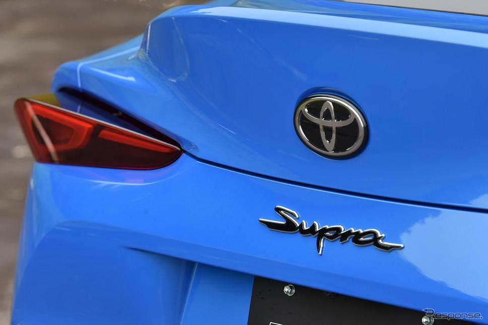 トヨタ スープラ RZ ホライズンブルーエディション《写真撮影 中野英幸》