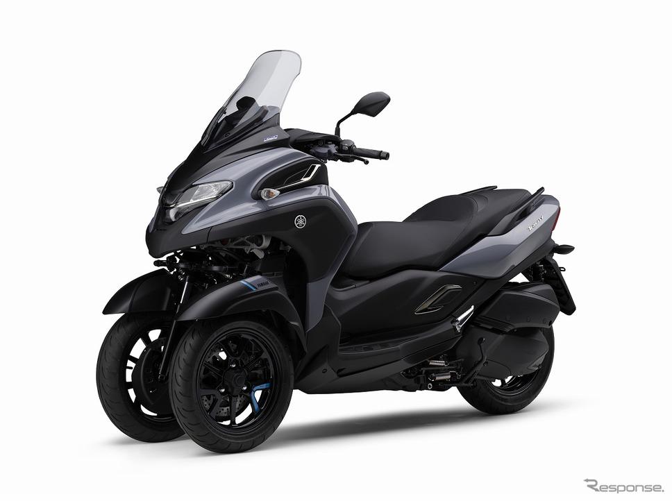 ヤマハ トリシティ300 ABS(グレー)《写真提供 ヤマハ発動機》