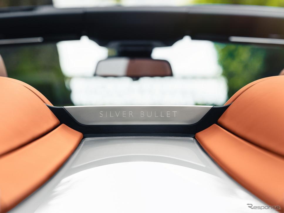 ロールスロイス・ドーン・シルバー・バレット《photo by Rolls-Royce》