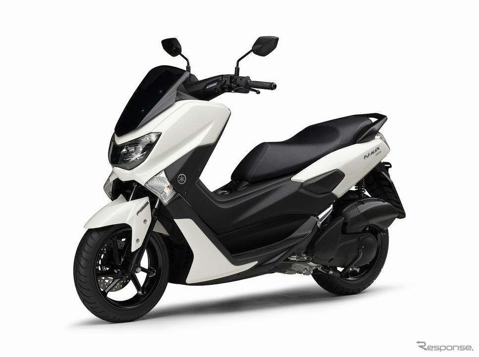 ヤマハ NMAX155 ABS(ホワイト)《画像提供 ヤマハ発動機》