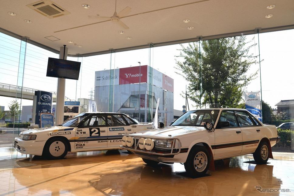 レガシィ(BC5)10万km速度記録達成車(1989年)(左)とレオーネ(AA5)サファリラリー仕様車(1988年)《写真撮影 嶽宮三郎》