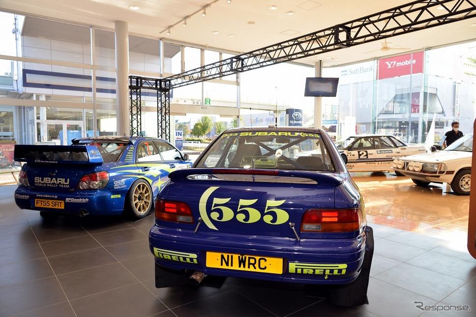 インプレッサ(GC8) グループAラリー車(1996年)《写真撮影 嶽宮三郎》