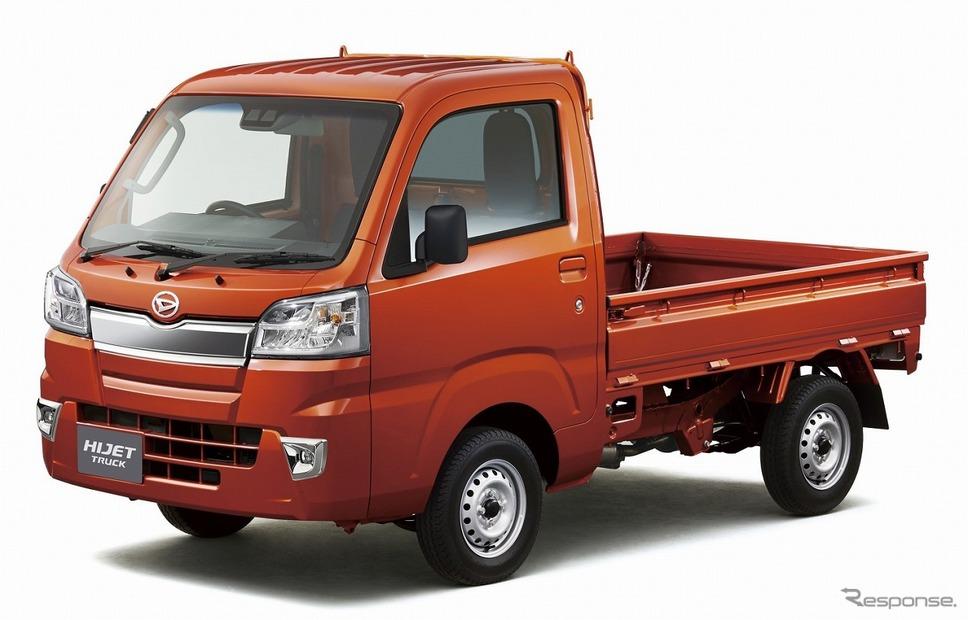 ダイハツ ハイゼット トラック エクストラ SA IIIt《写真提供 ダイハツ工業》