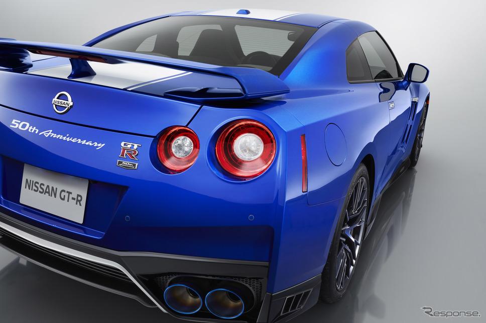 日産 GT-R 50周年記念使用(米国仕様)《photo by NISSAN》