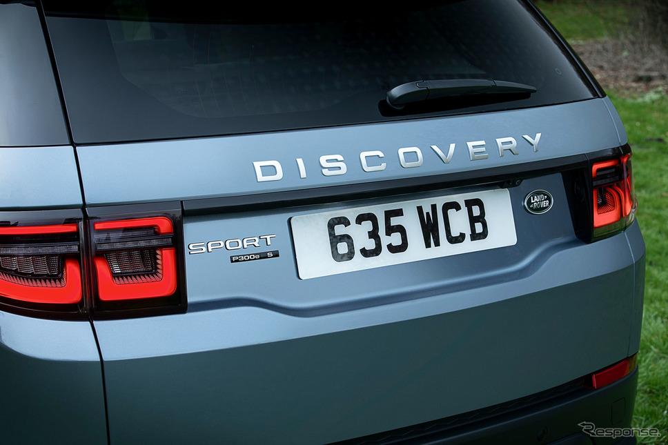 ランドローバー・ディスカバリー・スポーツのPHV《photo by Land Rover》