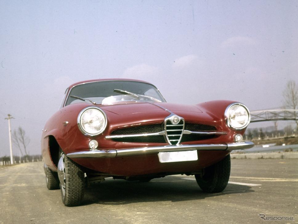 1963年 ジュリア・スプリント・スペチアーレ《photo by Alfa Romeo》