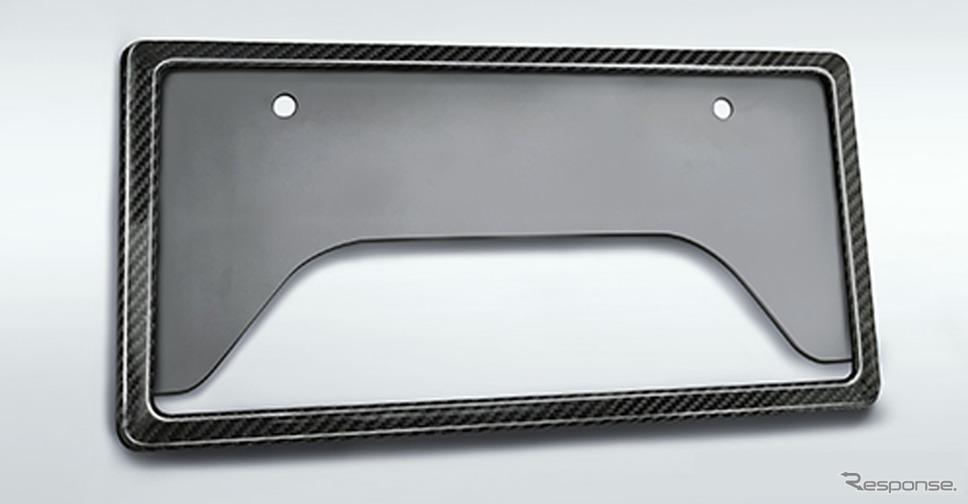 GRカーボンナンバーフレーム(フロント・リヤ)《写真提供 トヨタカスタマイジング&ディベロップメント》