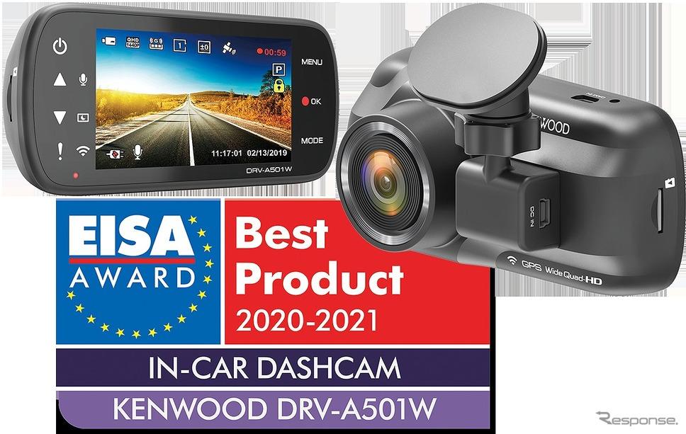 ドライブレコーダー DRV-A501W《写真提供 JVCケンウッド》