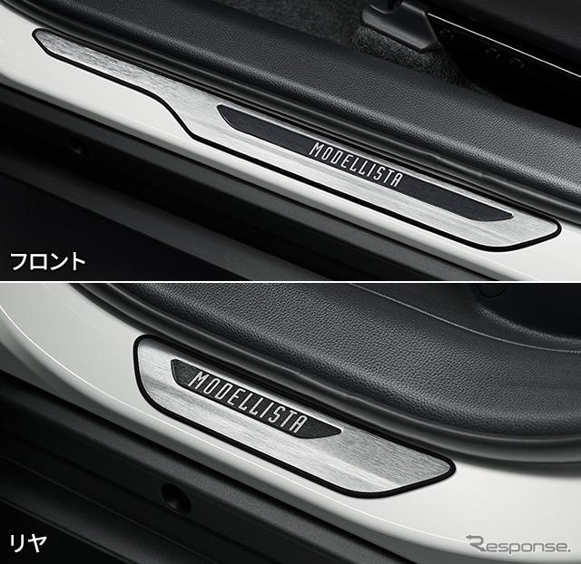 スカッフプレート<シルバー×ブラック>《写真提供 トヨタカスタマイジング&ディベロップメント》