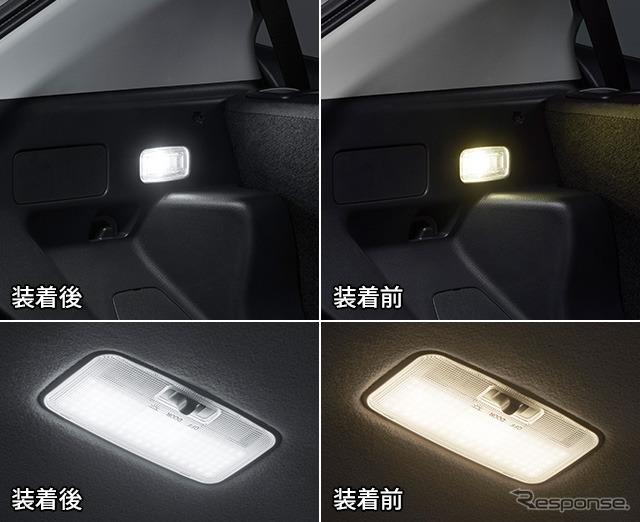 LEDルームランプセット《写真提供 トヨタカスタマイジング&ディベロップメント》
