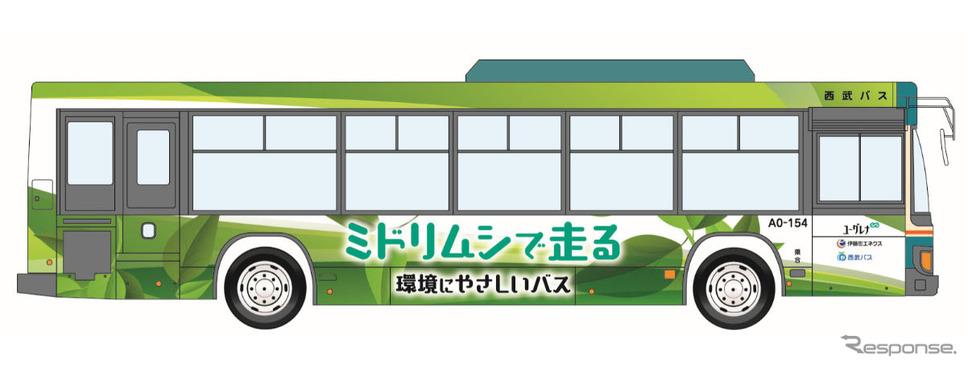 ユーグレナバイオディーゼル燃料で走る路線バス(西武バス)《写真提供 ユーグレナ》