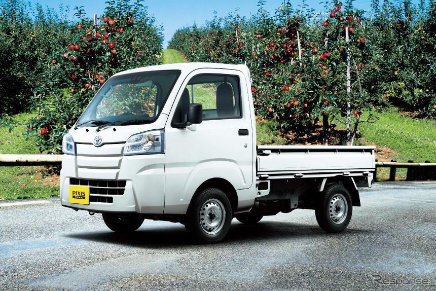 トヨタ・ピクシス・トラック《写真提供 トヨタ自動車》