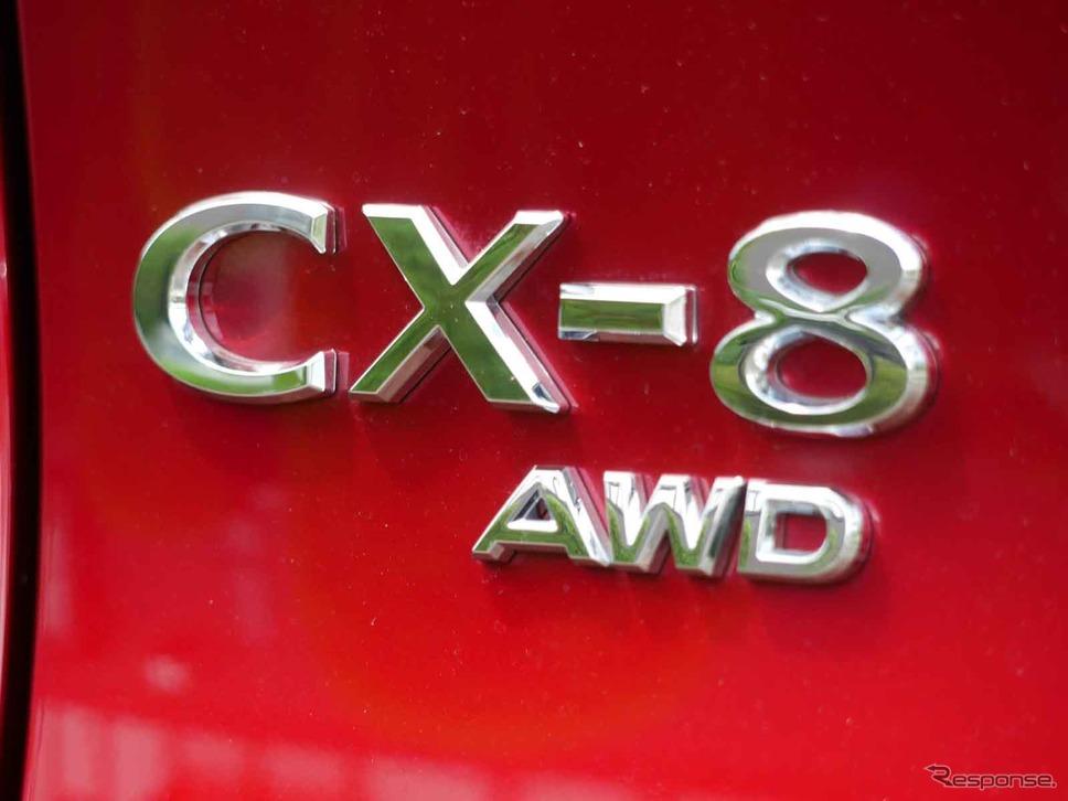マツダ CX-8 25S Lパッケージ《写真撮影 中村孝仁》
