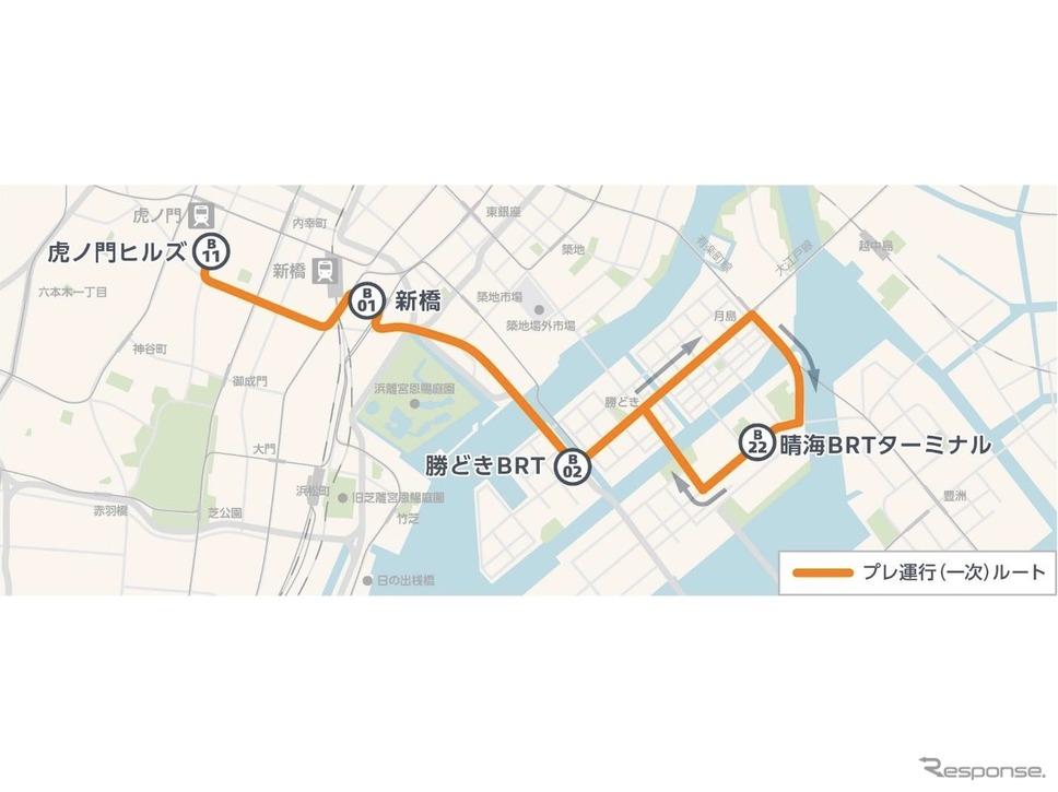 プレ運行(一次)ルート《図版提供 京成バス》