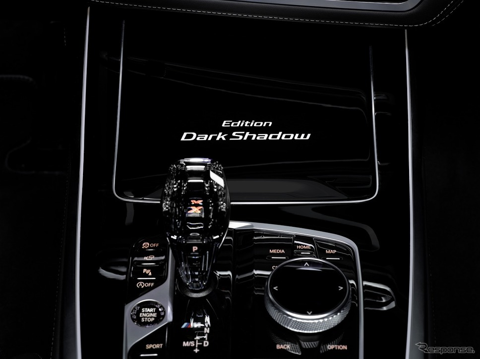BMW X7 エディション ダークシャドウ《写真提供 ビー・エム・ダブリュー》