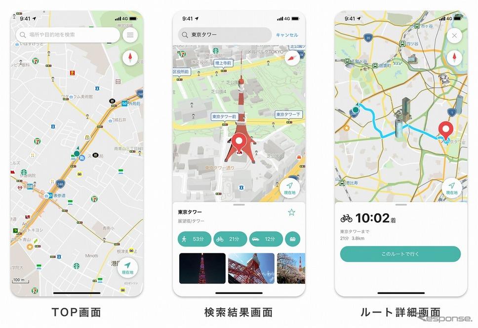 地図アプリ「ここ地図」、サービスイメージ《写真提供 ナビタイムジャパン》