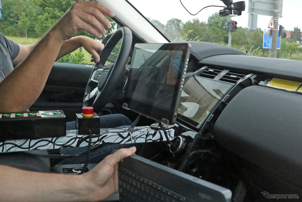 ランドローバー ディスカバリー 改良新型プロトタイプ(スクープ写真)《APOLLO NEWS SERVICE》