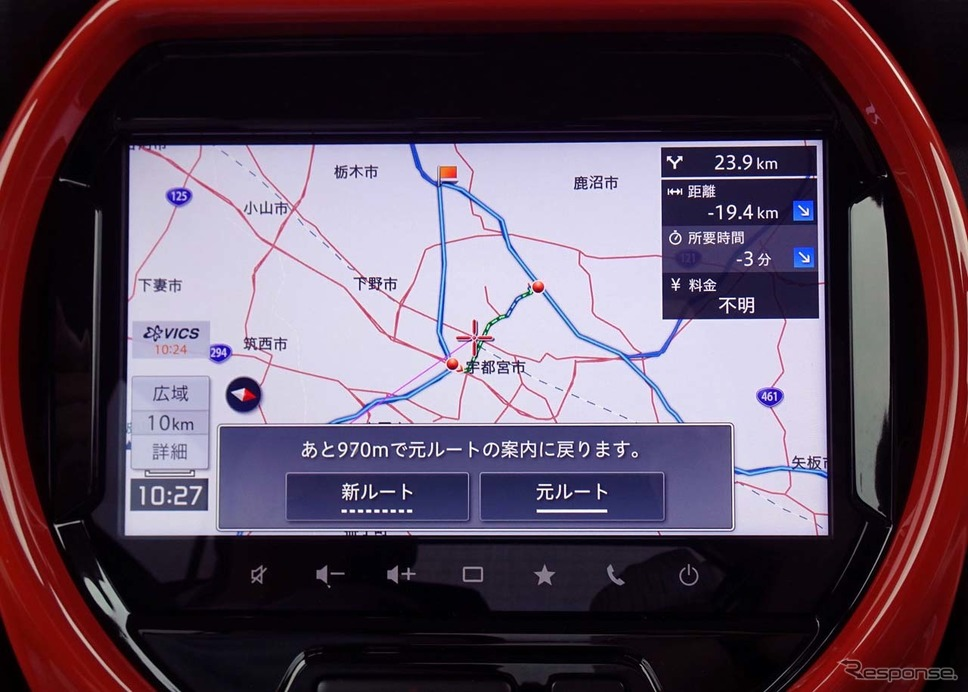 VICSなどの交通情報から取得した旅行時間情報を元に最適ルートを提案する《写真撮影 会田肇》