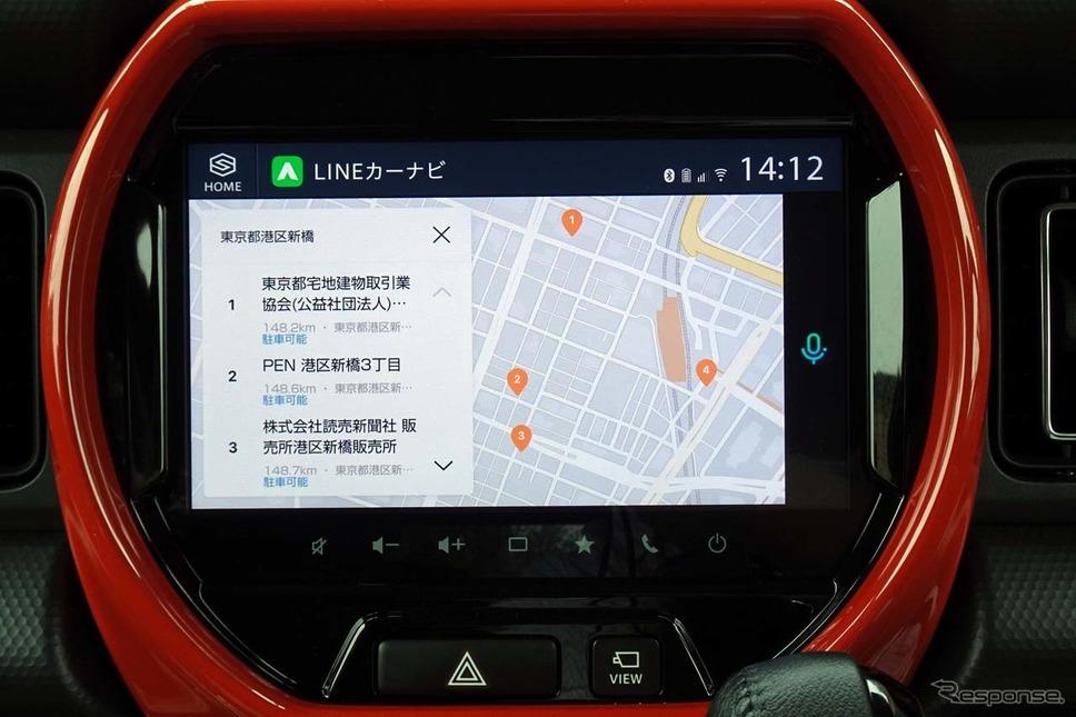 スマートフォン連携のSDLを起動すると、LINEカーナビが使えるようになる《写真撮影 会田肇》