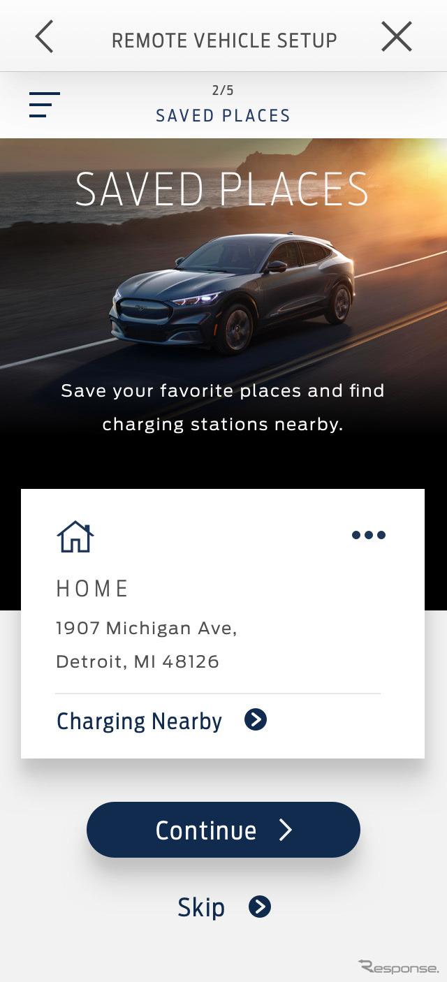 フォード・マスタング・マッハEの各種機能をスマホから遠隔設定できるコネクトシステム《photo by Ford Motor》