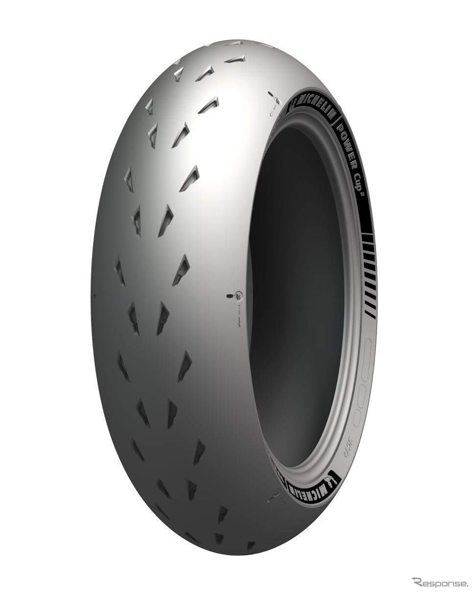 ミシュラン・パワーカップ2《photo by Michelin》
