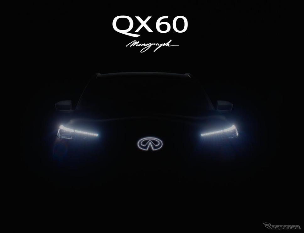 インフィニティ QX60 モノグラフ のティザーイメージ《photo by Infiniti》