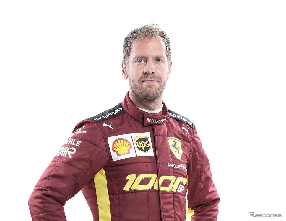 現フェラーリのセバスチャン・ベッテル。レーシングスーツはフェラーリ1000レース参戦となる今季第9戦トスカーナGP(9月11〜13日)の仕様。《写真提供 Ferrari》