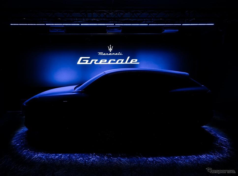 マセラティ・グレカーレ のティザーイメージ《photo by Maserati》