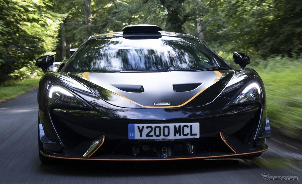 マクラーレン 620R の Rパック《photo by McLaren Automotive》