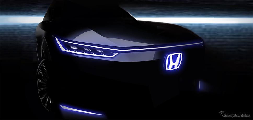 EVコンセプトカー《写真提供 本田技研工業》