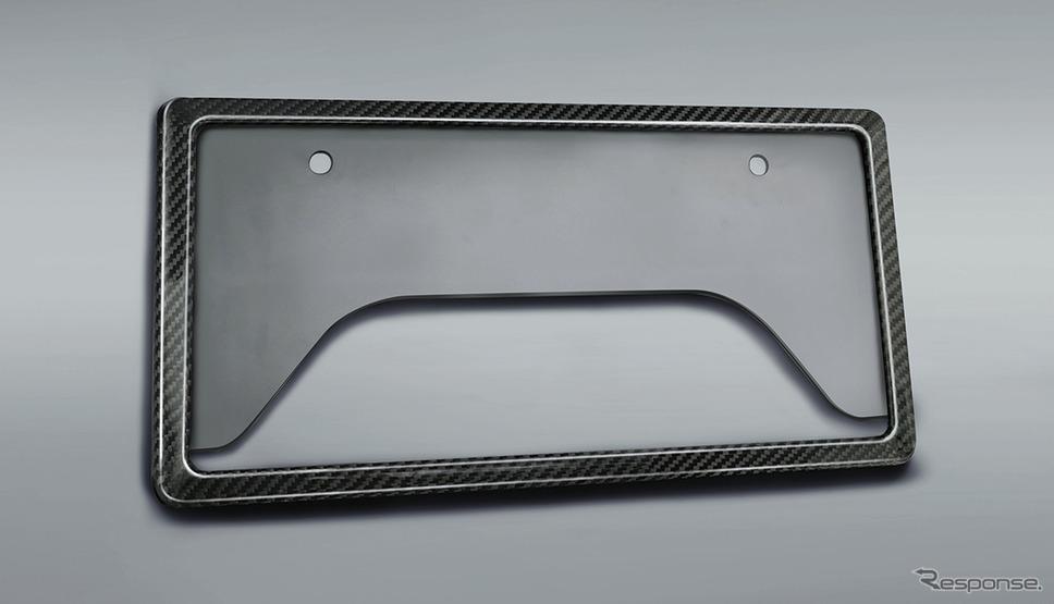 GRカーボンナンバーフレーム《写真提供 トヨタカスタマイジング&ディベロップメント》