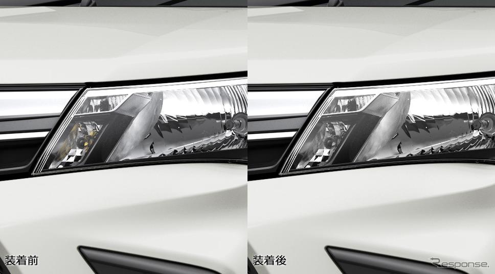 ウィンカーバルブセット(ドレスアップ)《写真提供 トヨタカスタマイジング&ディベロップメント》