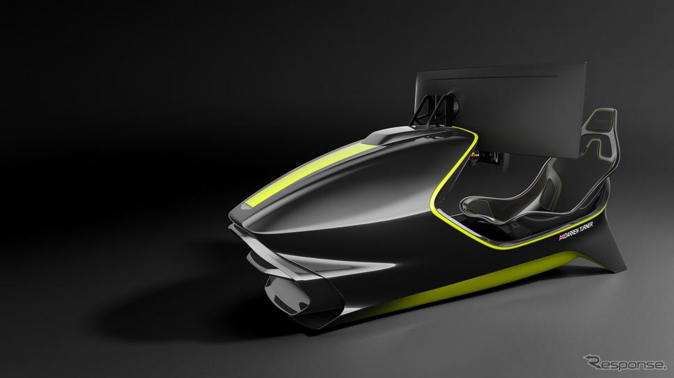アストンマーティン初のレーシングシミュレーター「AMR-C01」《photo by Aston Martin》
