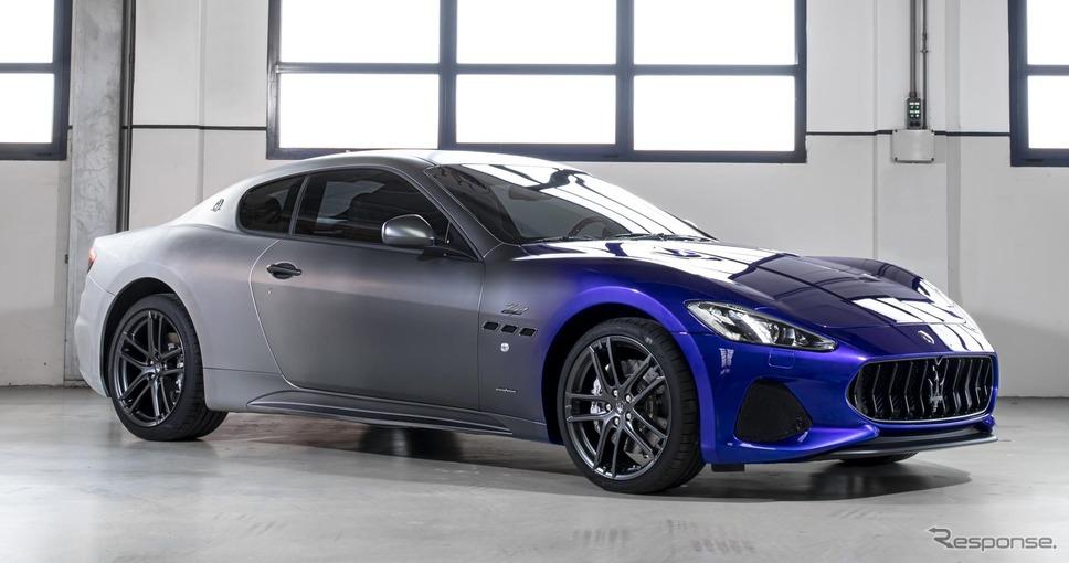 現行マセラティ・グラントゥーリズモの最終モデル「ゼダ」(参考画像)《photo by Maserati》