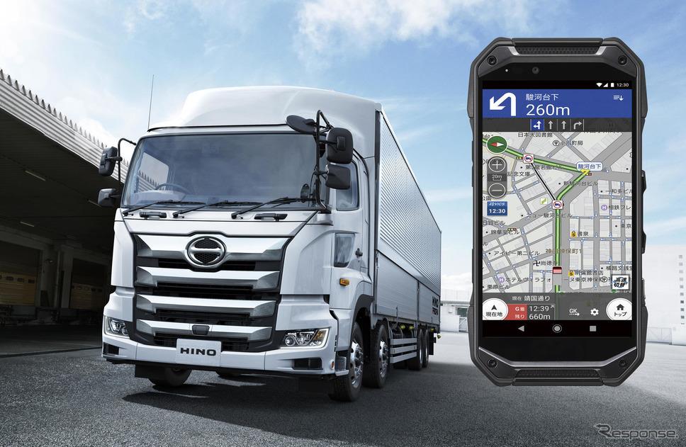 トラックドライバー向け「スペシャルナビパック」を販売《写真提供 日野自動車》
