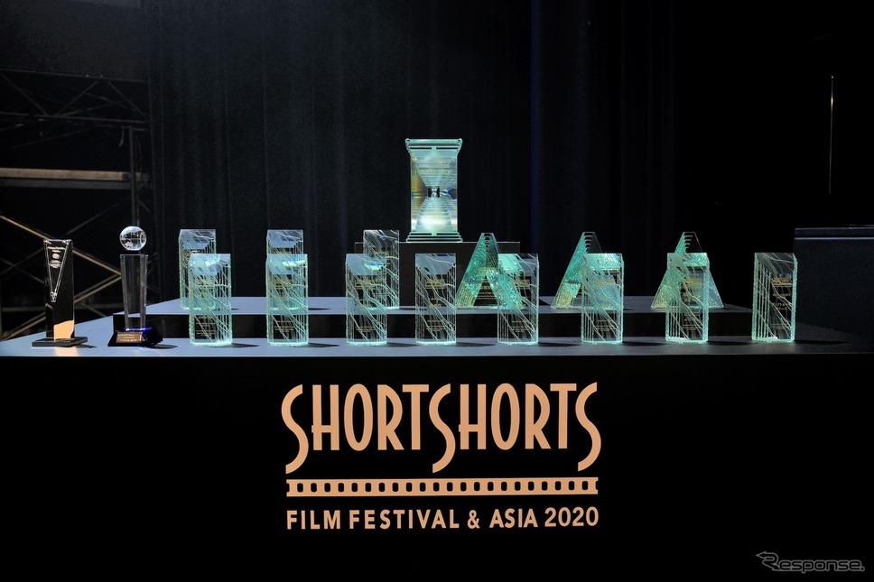 「ショートショート フィルムフェスティバル&アジア 2020」《写真提供 レクサス》