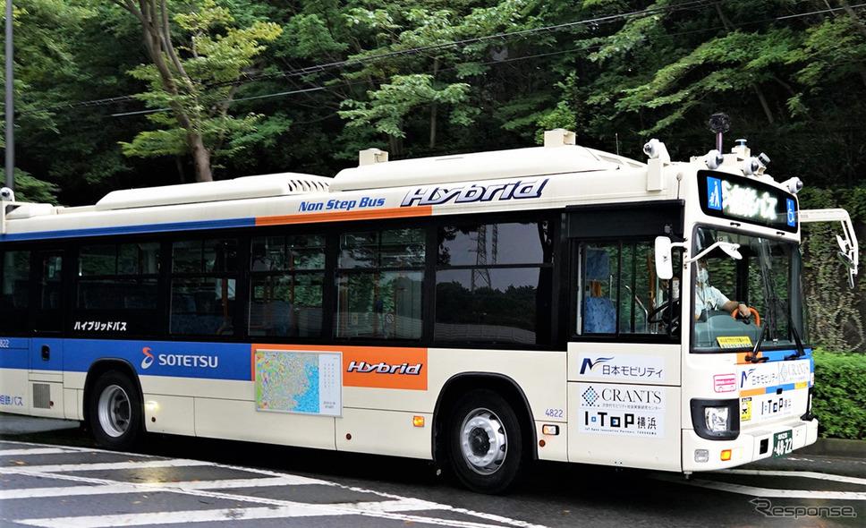 実証実験中の自動運転バス《写真提供 相鉄グループ》