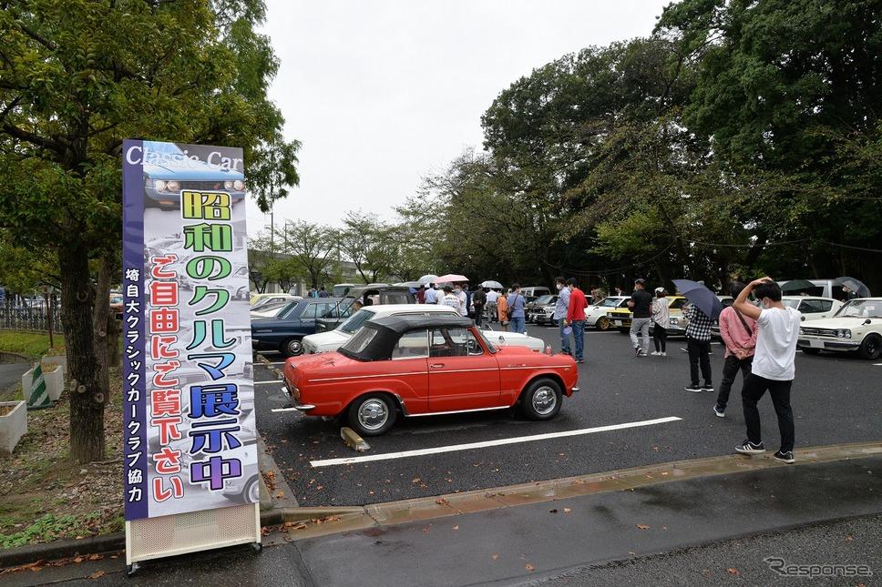 埼玉自動車大学校の公開授業&旧車コラボイベント《写真撮影 嶽宮三郎》