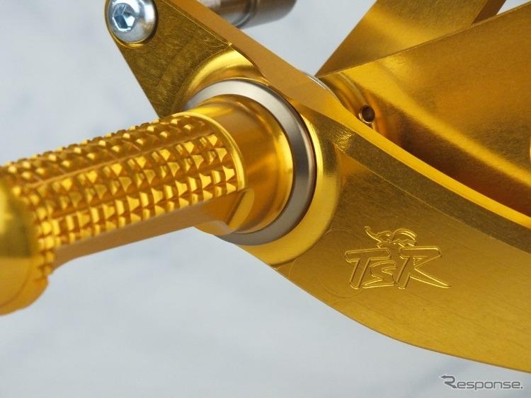 TSR CBR1000RR-R(SC82)用4ポジションステップ・ストリート・ゴールド