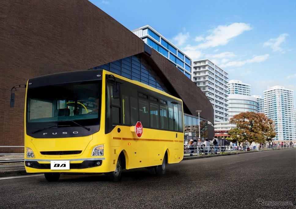 ふそうブランド初の輸出仕様バス『BA』《写真提供 三菱ふそうトラック・バス》