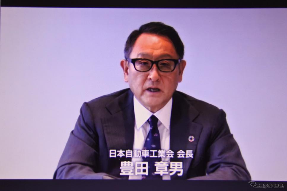 日本自動車工業会 豊田章男 会長《写真撮影 小松哲也》