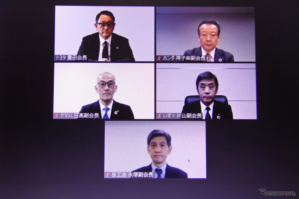 日本自動車工業会 記者会見《写真撮影 小松哲也》